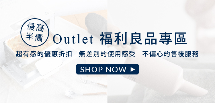 Beutii outlet福利良品